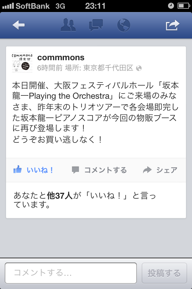 20130508-IMG_3889.PNG