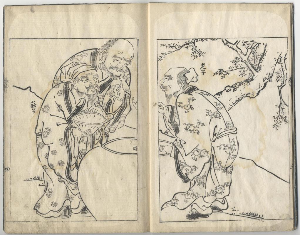金沢美術工芸大学附属図書館・絵手本データベース