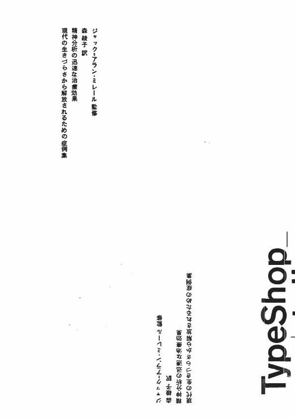 20180918-203224t.jpg